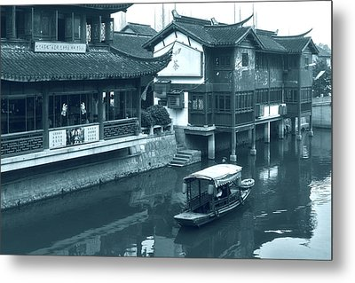 Qibao Ancient Town - A Peek Into The Past Of Shanghai Metal Print by Christine Till
