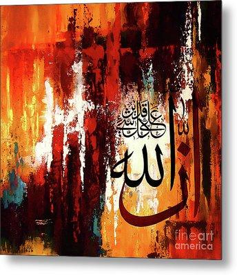 Quli Shaeein Qadeer Metal Print