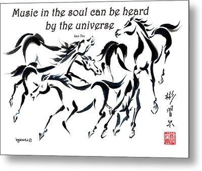 Metal Print featuring the painting Rambunctious With Lao Tzu Quote I by Bill Searle