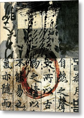 Red Enso Collage Metal Print by Carol Leigh