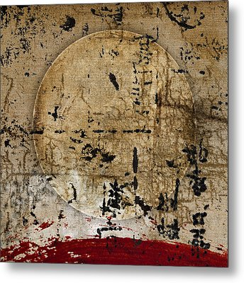 Red Planet Full Moon Metal Print by Carol Leigh