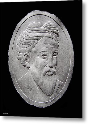 Relief Drawing Of Omar Khayyam Metal Print by Suhas Tavkar
