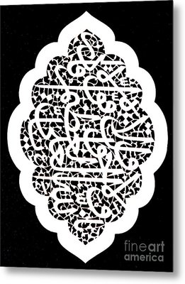 Safavid Inscription Metal Print