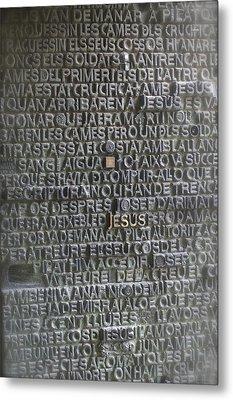 Sagrada Familia Doors Metal Print