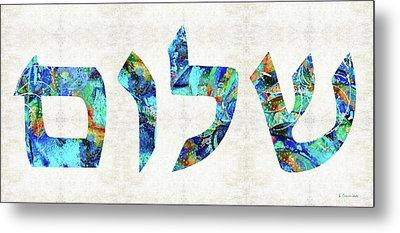 Shalom 19 - Jewish Hebrew Peace Letters Metal Print