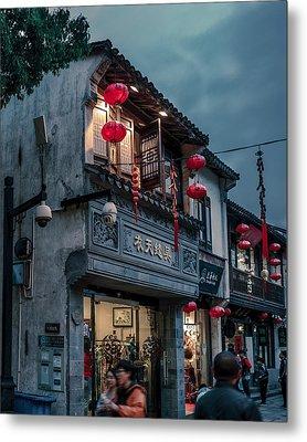 Shangtang Street Metal Print