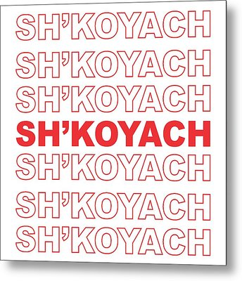 Shkoyach Bag Metal Print by Anshie Kagan