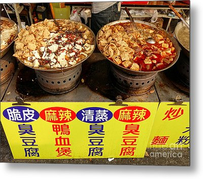 Metal Print featuring the photograph Spicy And Herbal Hot Pot Food by Yali Shi