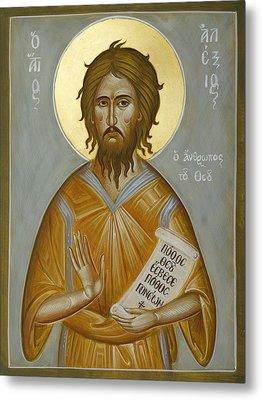 St Alexios The Man Of God Metal Print by Julia Bridget Hayes