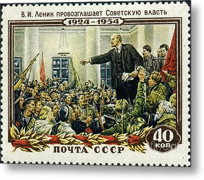 Stamp Soviet Union 1954 Metal Print by Celestial Images