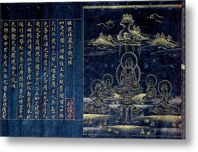 Sutra Frontispiece Depicting The Preaching Buddha Metal Print