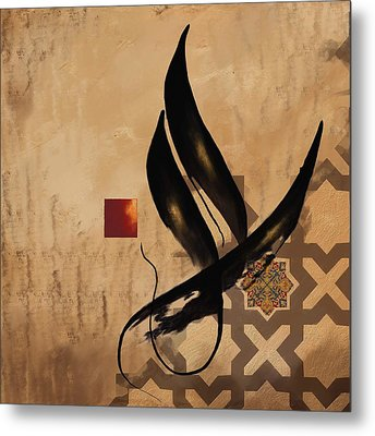 Tc Allah Calligraphy Metal Print by Team CATF