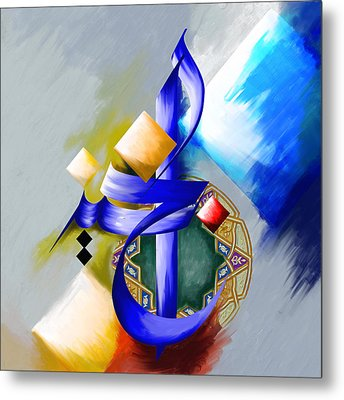 Tc Calligraphy 76 Al Khabir Metal Print by Team CATF
