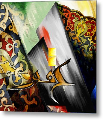 Tc Calligraphy 78 Al Ghafur 1 Metal Print by Team CATF