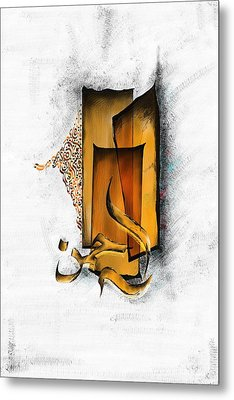 Tcm Calligraphy 5 Metal Print by Team CATF