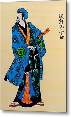 The Age Of The Samurai 03 Metal Print