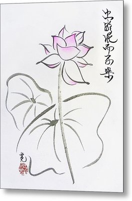 The Lotus Rises Out Of Muddy Waters Untainted Metal Print