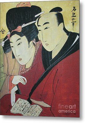 The Lovers Ohan And Chomon  Metal Print by Carrie Jackson