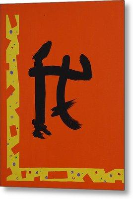 Tiananmen One Metal Print
