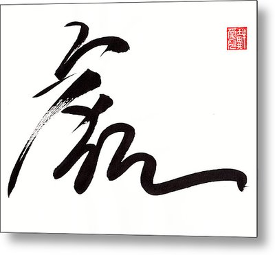 Tiger Calligraphy Metal Print by Oiyee At Oystudio