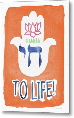 To Life Hamsa- Art By Linda Woods Metal Print by Linda Woods