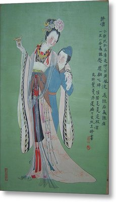 Tr 004 Hightest-ranking Imperia Concubine Of Temulentia Metal Print by Ling Wang