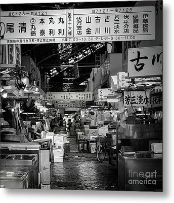 Tsukiji Shijo, Tokyo Fish Market, Japan Metal Print