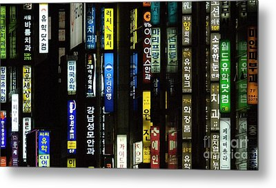 Urban City Light - Seoul Messages  Metal Print