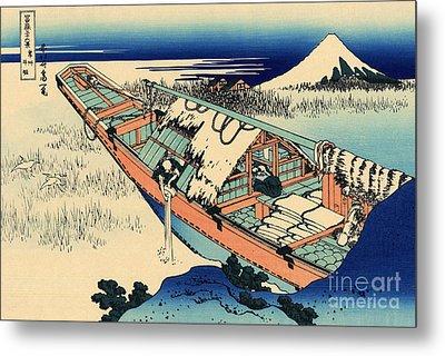 Ushibori In The Hitachi Province Metal Print by Hokusai