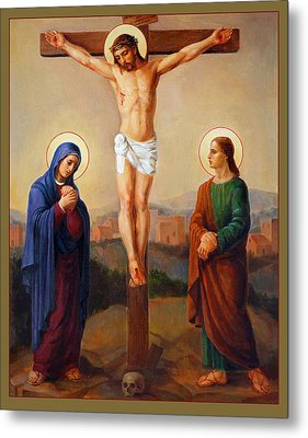 Metal Print featuring the painting Via Dolorosa - Crucifixion - 12 by Svitozar Nenyuk