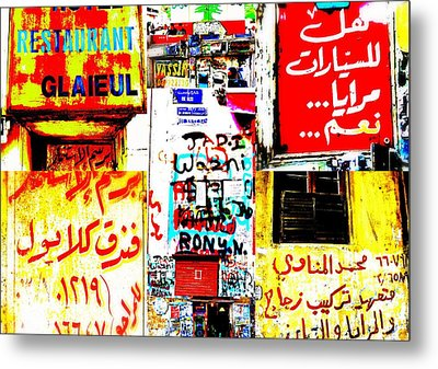 Walls Of Beirut Metal Print by Funkpix Photo Hunter