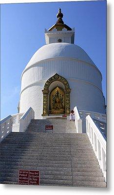 World Peace Pagoda, Nepal Metal Print by Aidan Moran