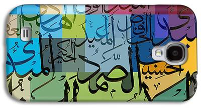 Saudia Paintings Galaxy S4 Cases