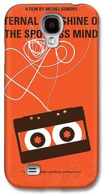 Retro Digital Art Galaxy S4 Cases