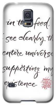 Gatha Three Galaxy S5 Case