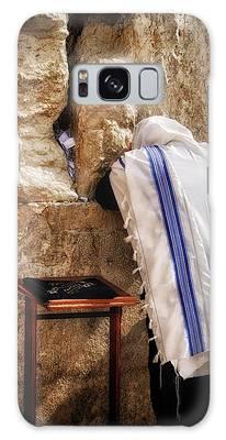 Harken Unto My Prayer O Lord Western Wall Jerusalem Galaxy Case
