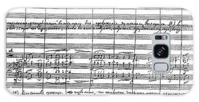 Designs Similar to 1812 Overture By Tchaikovsky