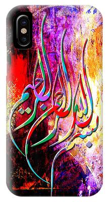 Muslims Of The World Phone Cases