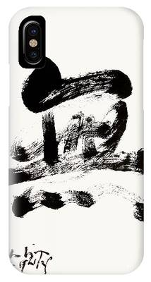 Heart Sutra Phone Cases