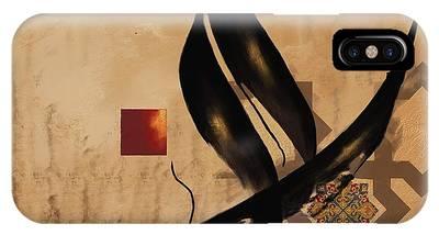 Bismillah Calligraphy Phone Cases