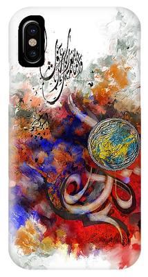 Quran Phone Cases