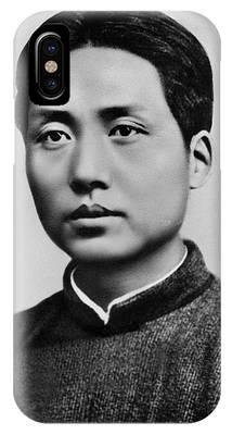 Mao Zedong Phone Cases
