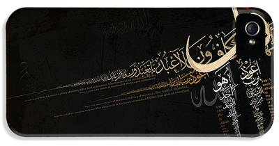 Caligraphy iPhone 5 Cases