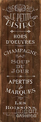 Wine Service Paintings Posters