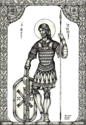 Byzantine Icon Drawings Posters