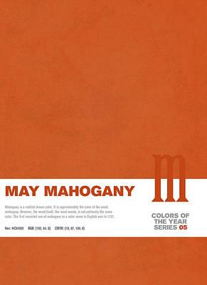 Mahogany Mixed Media Posters