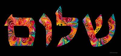 Torah Posters