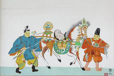 Nara Posters