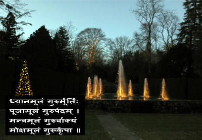 In Praise Of Guru The Teacher In Sanskrit Language From The Veda Scripture On Background Bea Poster