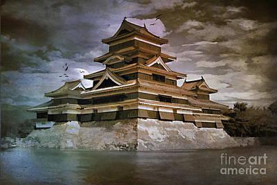 Matsumoto Castle  Poster by Andrzej Szczerski